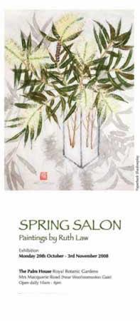 2008-Spring-Salon-Invite