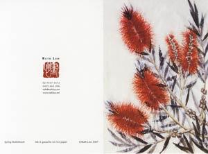 Spring-bottlebrush-card